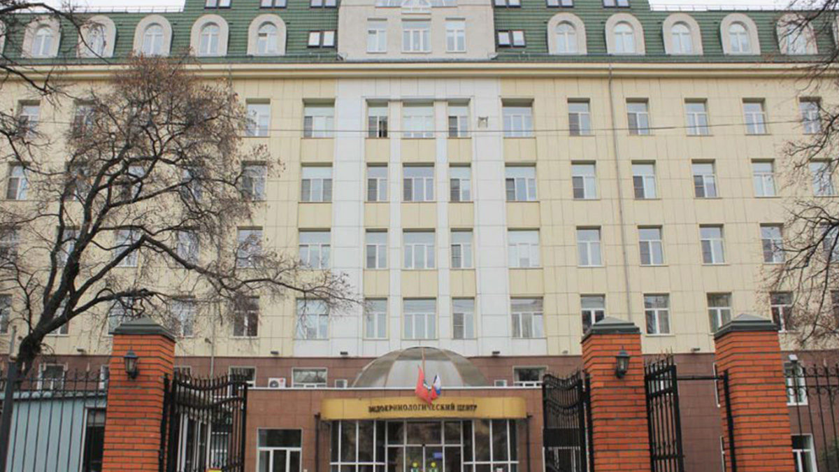 Рекомендации ФГБУ «Национальный медицинский исследовательский центр эндокринологии»